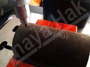 دستگاه حکاکی قطعات صنعتی